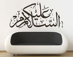 14 Best Kaligrafi Assalamualaikum Images Assalamualaikum