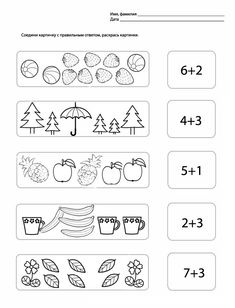 Math Worksheets, Activities For Kids, It Works, Alphabet, Math Equations, Education, Blog, 1, Activities