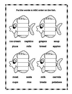 ABC ORDER PRACTICE TO THE THIRD LETTER PRINTABLE WORKSHEETS - TeachersPayTeachers.com