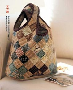Patchwork tote.