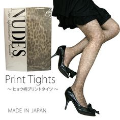 Nudes - プリントタイツ ヒョウ柄 - http://item.rakuten.co.jp/maxim-socks/32002/