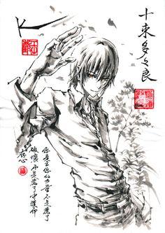 K Project - Tatara Totsuka Ink Illustrations, Digital Illustration, Anime Guys, Manga Anime, Missing Kings, K Project Anime, Return Of Kings, Anime Artwork, Ink Painting