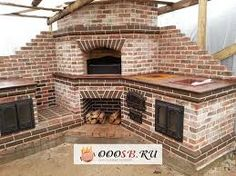 """Exceptional """"built in grill patio"""" info is offered on our internet site. Read more and you will not be sorry you did. Barbecue Four A Pizza, Barbecue Grill, Pizza Oven Fireplace, Pain Pizza, Diy Grill, Built In Grill, Wood Fired Oven, Summer Kitchen, Outdoor Kitchen Design"""