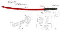 metal gear raiden sword | Metal Gear Rising: Revengeance Concept Art Sheds Light On New ...