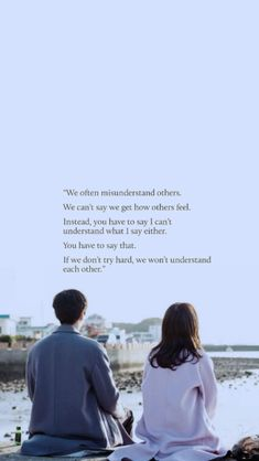 Dorama: Because this is my first life ♡ Beach Life Quotes, One Life Quotes, Married Life Quotes, Life Quotes Tumblr, Movie Quotes, Bts Quotes, Korea Quotes, Quotes Drama Korea, Korean Drama Quotes