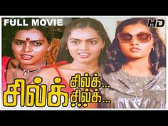 48 Sil Ideas In 2021 Youtube Silk Smitha New Movie Video