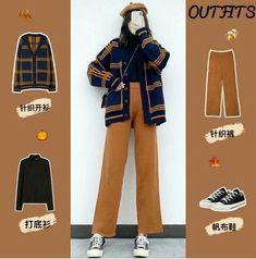 Korean Girl Fashion, Ulzzang Fashion, Korean Street Fashion, Kpop Fashion Outfits, Korea Fashion, Cute Fashion, Asian Fashion, Look Fashion, Fashion Tips