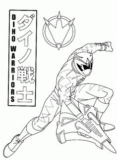 samurai rangers coloring pages.html