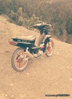 Honda Astrea Supra 100  '03 - 500 EUR (Συζητήσιμη)