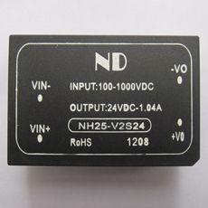 1pcs 2016 new high voltage dc dc converters 600V 800V 1000V to 24V 25w pv step down power module quality goods