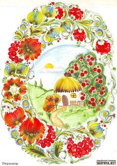 ukrainian pattern - petrykіvka