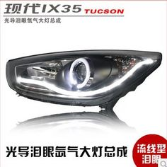 Cheap lamp paraffin, Buy Quality lamp open directly from China lamp chrome Suppliers: 			Free shipping ! Hyundai IX35 LED HID headlights,headlamps,HID Hernia lamp,LED KIT. IX35 headlights Hernia lamp				&nb