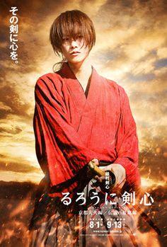 Live Action Rurouni Kenshin premiere.