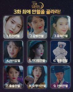 Luna Fashion, Kdrama, Baseball Cards, Shit Happens, Korean Dramas, Stars, Twitter, People, Image