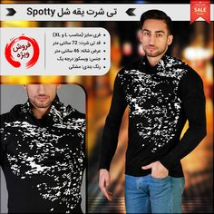 - خرید پستی تی شرت یقه شل Spotty Movies, Movie Posters, Films, Film Poster, Cinema, Movie, Film, Movie Quotes, Movie Theater