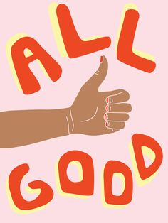 All Good Poster - POP ART POSTERS