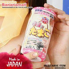 [일본 직수입] 명기의 달걀 (名器のたまご) 5154