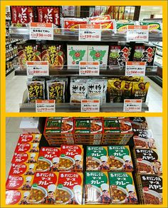 ★オリエンタルカレーフェア@日吉駅★横浜市港北区 「あんかけスパゲッティーソースもあるでよ♪」 日吉東急様、1階デイリーマート・グロッサリー売場にて「オリエンタルカレーフェア」実施中♪ お近くにお住まいの方や、通勤通学で日吉駅をご利用の方は、是非この機会にお立ち寄りくださいませ。 ★お取扱商品★ 香り薫るカレールウ 米粉カレールウ 即席カレー 即席ハヤシドビー マースカレー小 マースカレーゴールド マースカレーレトルト マースカレーレトルト辛口 マースハヤシレトルト 激カレー 名古屋どてめし 名古屋カレーうどんの素(ルウ) あいちの牛すじどてカレー 肉味噌カレー 台湾カレーミンチ あんかけスパゲッティーソース なにわの牛すじどてカレー  日頃より、下記商品のお取扱いが御座います。 カレールウ、レトルト売場をチェック♪ ・即席カレー ・即席ハヤシドビー ・米粉カレールウ ・香り薫るカレールウ ・マースカレーレトルト ・台湾カレーミンチ ・名古屋カレーうどん三河赤鶏