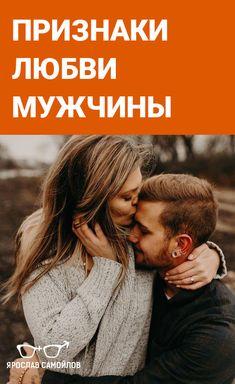 Numerology, Philosophy, Health Fitness, Wellness, Relationship, Motivation, Education, Love, Couple Photos