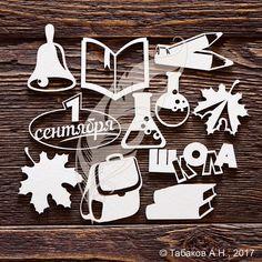Paper Artwork, Paper Stars, Kirigami, Flocking, Art School, Paper Cutting, Diy And Crafts, Custom Design, Place Card Holders