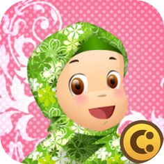 Islamic Girls Names Free >>> Check this awesome product by going to the link at the image.