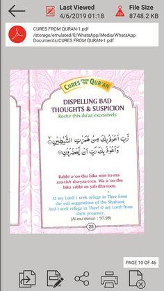 Islamic Teachings, Islamic Dua, Islamic Quotes, Dua For Health, Pregnancy Prayer, Learn Quran, Quran Quotes Love, Islamic Messages, Prayer Board
