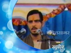 Rameshbhai Oza - Sadupdesh
