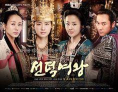 The Great Queen Seondeok