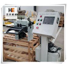 تلقيم اللفائف #industrialdesign #industrialmachinery #sheetmetalworkers #precisionmetalworking #sheetmetalstamping #mechanicalengineer #engineeringindustries #electricandelectronics