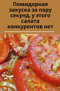 Cooking With Kids, Cooking Light, Butternut Squash For Baby, How To Cook Gammon, Cooking With Marijuana, Gammon Recipes, Power Pressure Cooker, Cooking Dried Beans, Speed Foods