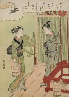 The Wakamizu Ceremony. Ukiyo-e woodblock print. 1769, Japan, by artist Suzuki Harunobu
