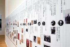 150 Years of Japanese Music Chronology Display | Image 1 of 1