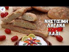 Νηστισιμη Λαγανα ΧΩΡΙΣ ΛΑΔΙ Γρηγορη Σπιτικη Λαγανα - Παραδοσιακη Λαγανα για την Νηστεια Σαρακοστης - YouTube Bread, Youtube, Food, Brot, Essen, Baking, Meals, Breads, Buns