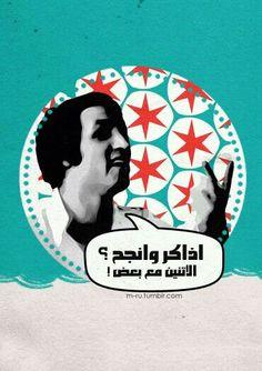 Saeed saleh, arabic actor. #pop art ( العيال كبرت )