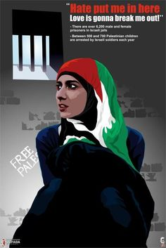 FREE ALL PALESTINIAN PRISONERS