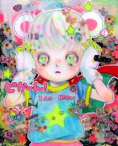 Hikari Shimoda is the shiznic! I have Hikari's art in some of my other albums