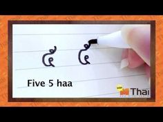 How to pronounce and write Thai numbers.\ 0-10.