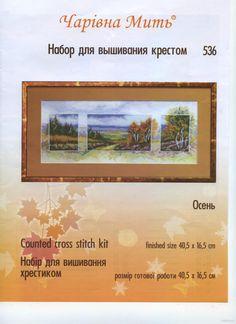 Gallery.ru / Фото #26 - Пейзаж 2 - logopedd