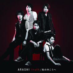 Arashi - Truth/kaze no mukou e 📀 limited edition 1 single) 2008 You Are My Soul, Ninomiya Kazunari, Japanese Men, My Sunshine, Boy Bands, Poses, Guys, Concert, Music