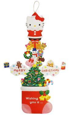 Hello Kitty Christmas Stocking Ornament Pop Up Christmas Greeting Card