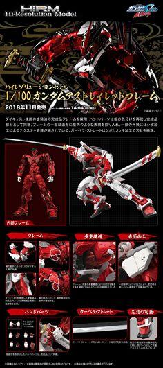●● 25/7/2018 玩具新聞報導 ●● - 日系英雄/機械人 - Toysdaily 玩具日報 - Powered by Discuz!