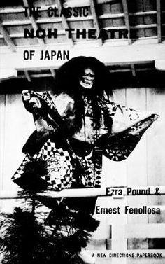 literary essays of ezra pound 1968