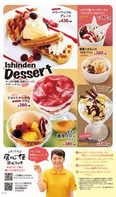 Restaurant Menu Template, Menu Restaurant, Menu Design, Design Ideas, Dessert, Foods, Drink, Ethnic Recipes, Poster