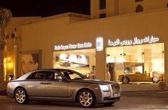 مارينا اللؤلؤه ،،، قطر