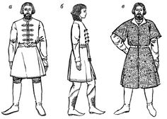 Medieval Russian Clothing | Medieval Russian Clothing / Мал. 2. Російський ... Rus riding coat.  12th century?
