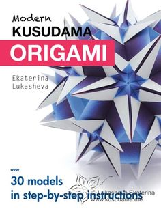 Discover kusudama, the paper sphere, formed by modular origami construction techniques. The figures created through modular origami are highly symmetric, because they are made from multiple equivalent units or modules. Origami Design, Diy Origami, Origami Mouse, Origami Yoda, Origami Star Box, Origami Dragon, Origami Fish, Origami Stars, Origami Paper