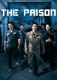 [VOIR-FILM]] Regarder Gratuitement The Prison VFHD - Full Film. The Prison Film complet vf, The Prison Streaming Complet vostfr, The Prison Film en entier Français Streaming VF Free Films Online, Movies Online, Streaming Movies, Hd Movies, Hd Streaming, Watch Movies, Prison, Movie 21, Movies Now Playing