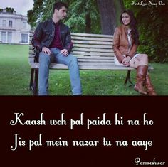 Kaashhh Poetry Text, Poetry Quotes, Urdu Poetry, Bollywood Movie Songs, Bollywood Quotes, Romantic Song Lyrics, Romantic Love Quotes, Song Lyric Quotes, Music Quotes