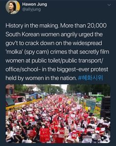 South Korean women protesting soy cams in public bathrooms Intersectional Feminism, Pro Choice, Patriarchy, Equal Rights, Faith In Humanity, Social Issues, Along The Way, Social Justice, Human Rights