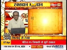 future for you astrological news swal jwab 07 04 2015